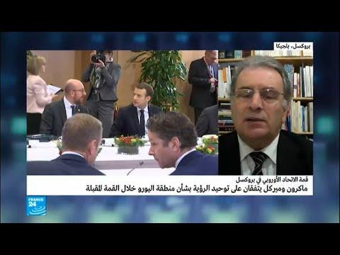 هل يمكن التعويل على قادة أوروبا لدعم القضية الفلسطينية؟  - نشر قبل 4 ساعة