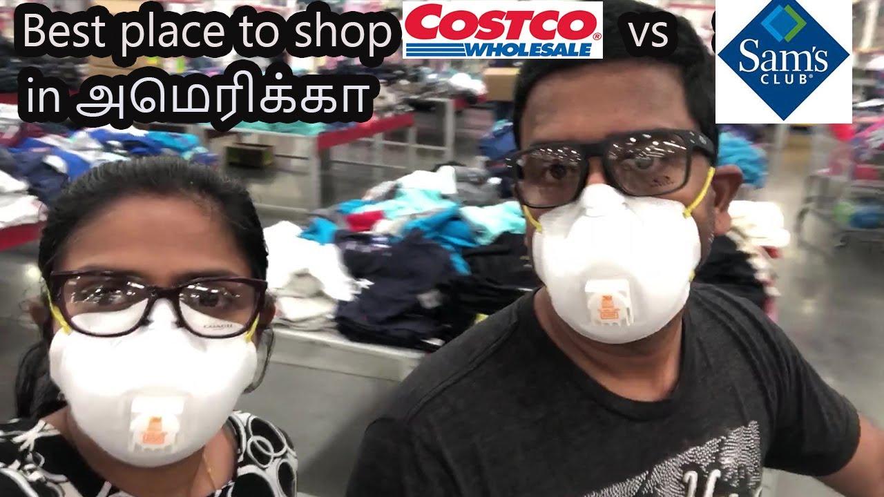 Costco and Sams club lockdown Shopping with Coronavirus update in America |FamilyTravelerVLOGS tamil