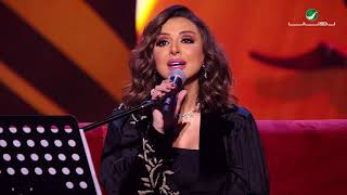 Angham … Hada Galbah - Al Riyadh Jalasat 2019 | انغام … هدى قلبه - جلسات الرياض ٢٠١٩