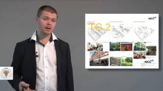 видео проектирование зданий