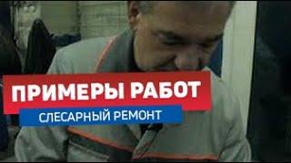 видео Технические характеристики и ремонт  Hyundai Accent