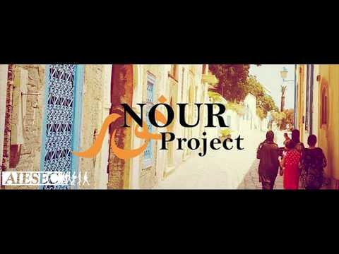 Lebanon, Beirut 2018 - AIESEC Nour Project Women Empowerment