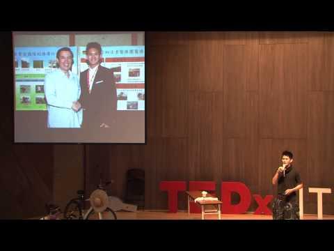 堅持夢想,成為無法取代:楊元慶 | Yuan-Chin Yang | TEDxNTHU