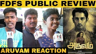 Aruvam FDFS Public Review | Siddharth | Catherine Tresa | Sai Shekar
