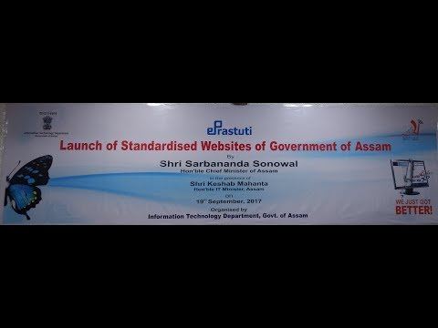 Launch of Standardised Websites of Government of Assam