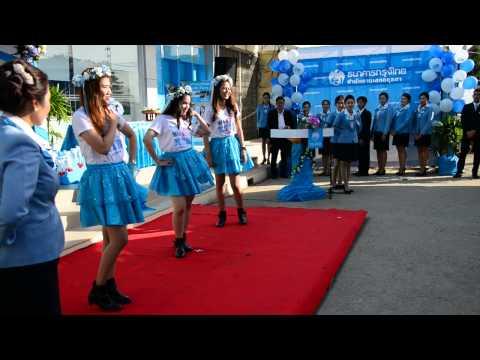 งานเปิด บมจ.ธนาคารกรุงไทย สาขาวังน้อย
