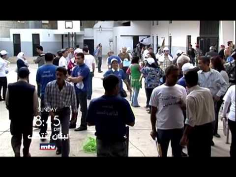 لبنان ينتخب - Promo