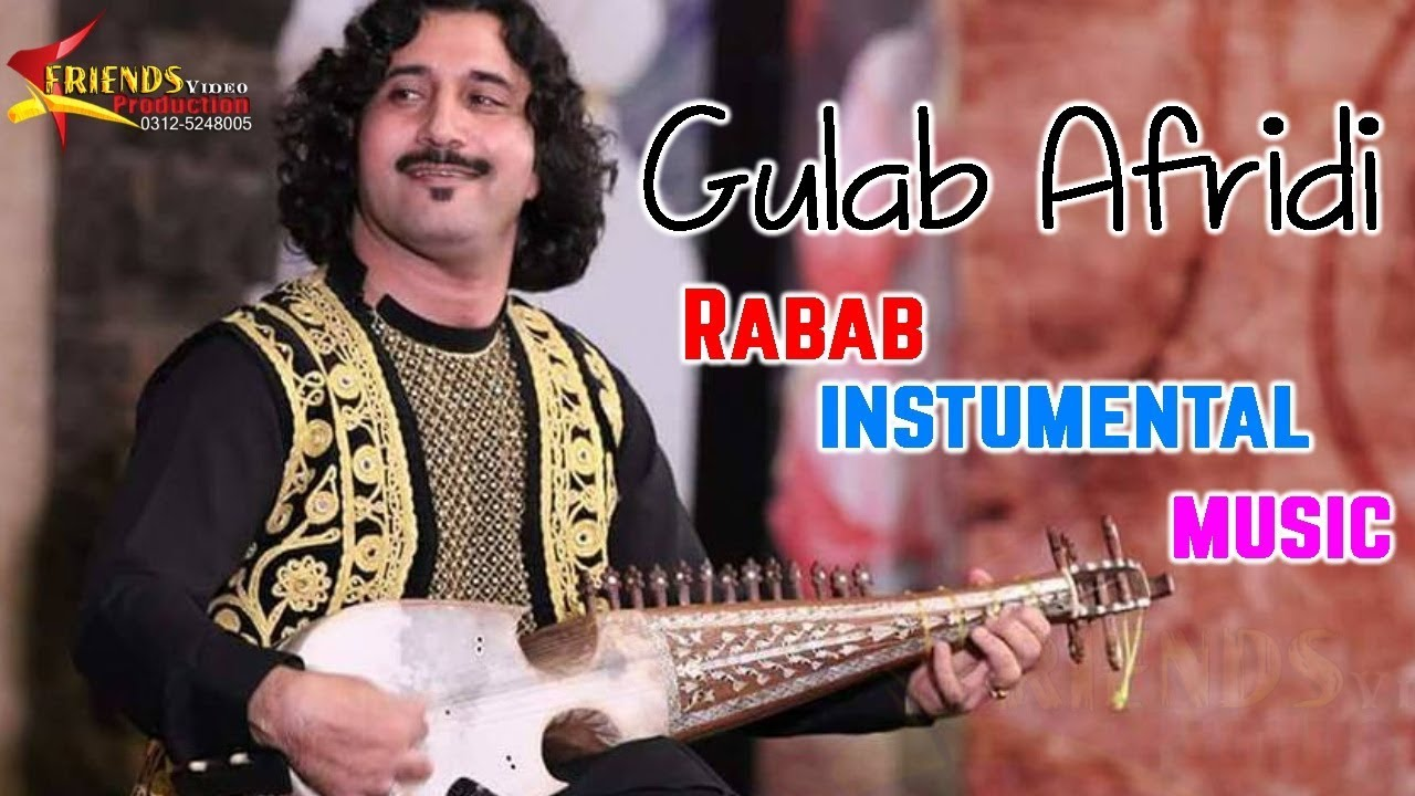 Afghan Instrumental Music Saazha