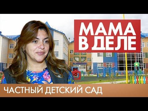 Ирина Гукалова | Мама в деле #1 (2019)