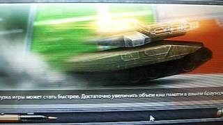 танки онлайн вирус на все 100