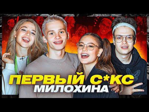 ВЕСЬ КРИНЖ от Милохина, Дилары, Покров и Бустера   Звездные истории - Видео онлайн