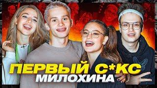«Звездные истории» от Дани Милохина, Дилары, Ани Покров и Бустера