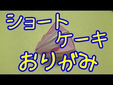 ハート 折り紙:ブシニャン 折り紙 折り方-youtube.com