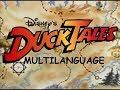 DuckTales - Multilanguage [DEFINITIVE VERSION]