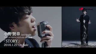 Repeat youtube video 小野賢章 / STORY - Music Video Short Ver.