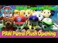 default - Nickelodeon, Paw Patrol - Plush Pup Pals- Skye