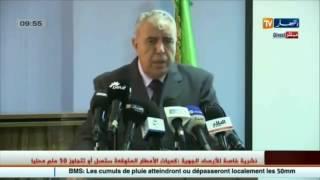 الجزائر: السيد محمد الغازي يثمن النتنائج التي حققتها CASNOS