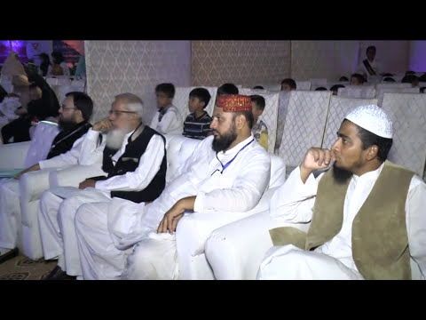 Beautiful Naat Qadam Choom Lon Ga by Jawad Sadi (Al Shams Public School)