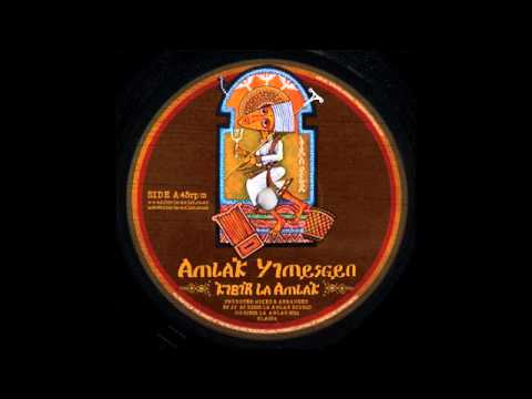 Kibir La Amlak - Amlak Yimesgen + Dubwise mp3