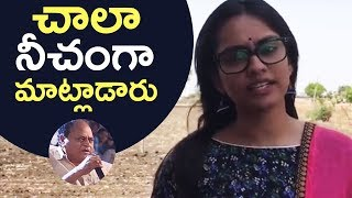 Anchor Geetha Bhagath Comments On Chalapathi Rao Vulgar Comments Issue | TFPC