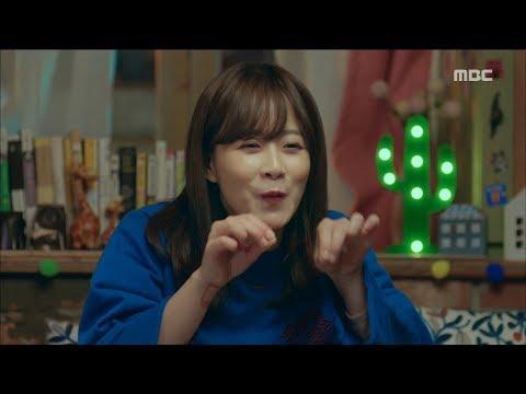 [20th Century Boy and Girl]20세기 소년소녀ep.25,26hyun-kyung, 'My man' who speaks to friends Se-ha20171120