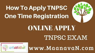 How To Apply TNPSC One Time Registration