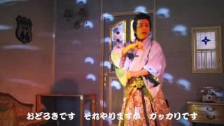 2013.2.8CD発売決定!詳細は→http://ameblo.jp/mameshibaichiro/entry-1...