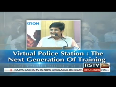 Discourse - Virtual Police Station: The next generation of training
