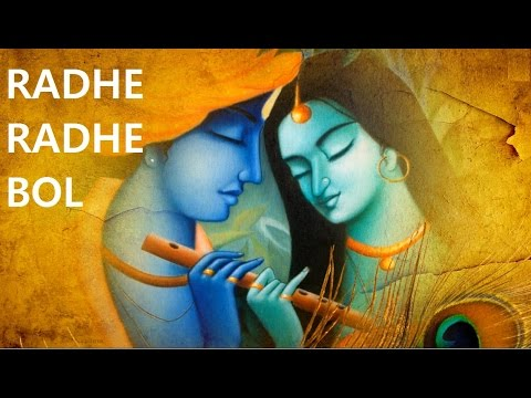 Radhe Radhe Bol With Hindi English Lyrics by Devi Chitralekha I Full Video Song