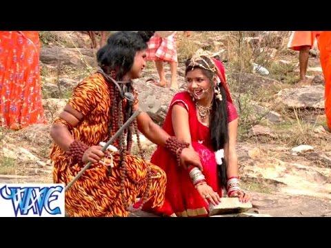 HD भंगिये पिसे में - Bhangiya Pise Me - Ankush Raja - Pyar Bhola Ke - Bhojpuri Kanwar Bhajan 2015