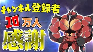 【ポケモンUSUM】UBたちのランダムマッチ!part7【ゆっくり実況】