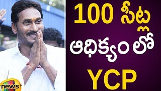 YCP in Lead With 100 Seats In AP Elections 2019 | AP Election Results 2019 | AP Political Updates