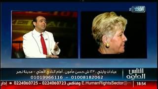 الناس الحلوة   زراعة الاسنان وتعويض الاسنان المفقودة مع د.نور الدين مصطفى