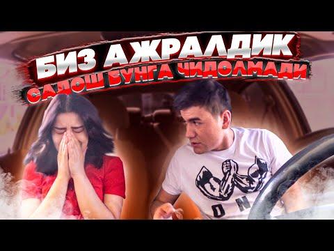БУ КИЗ МЕНДАН КАТТИК ХАФА БОЛДИ (ПРАНК)