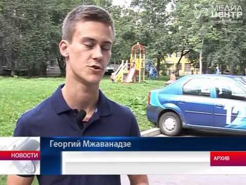 """Поезд """"Череповец - Москва"""" будут ходить по старому расписанию"""