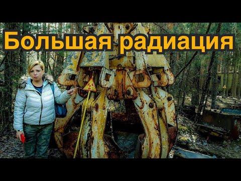 Чернобыль 2019 / Смертельно опасная КЛЕШНЯ / Пожарная часть Припяти / ЧЗО