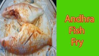 Andhra Fish Fry in Telugu , Learn How to Cook Crispy Andhra Fish Fry in Telugu