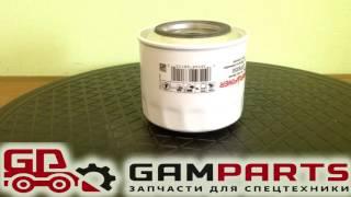 Топливный фильтр FLEETGUARD FF5087(Топливные фильтры для спецтехники в компании GAMparts.Высокое качество,быстрая доставка. Кроссы: KOMATSU - 11900055600..., 2016-08-04T14:01:03.000Z)