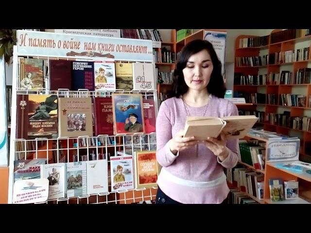 Изображение предпросмотра прочтения – ИльсиярГайсина читает произведение «Мальчик» К.М.Симонова
