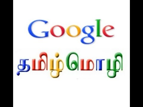 Google Tamil Input Tools Install And Usage