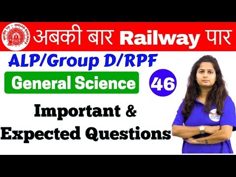 12:00 PM - Railway Crash Course | GS by Shipra Ma'am Day#46 | Important and Expected Questions