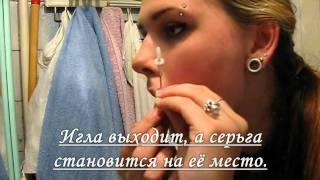 Как проколоть губу (How to pierce his lip (in this case, 'Monroe') at home).
