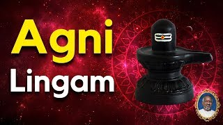 Ilayaraja Devotional Songs - Agni Lingam - JUKEBOX - BHAKTI SONGS