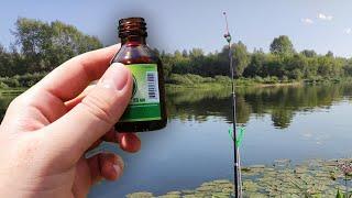 Достаточно 1 капли этого масла чтобы вся рыба начала клевать как на зарыбленом пруду