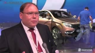 Обзор Lada XRay 2015 Лада Х Рей смотреть обязательно