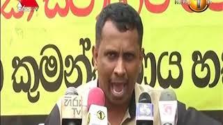 News 1st: Lunch Time Sinhala News | (16-08-2018) Thumbnail