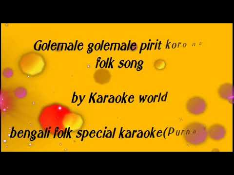 Golemale Golemale Pirit koro na Karaoke -9126866203