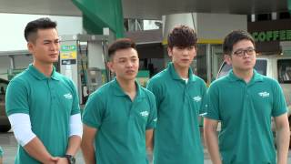 PETRONAS Fuelled by Fans, Powered by PRIMAX challenge: Episode 1
