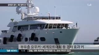 TJB뉴스당진서해 최고 해양레저 파라다이스를 꿈꾼다