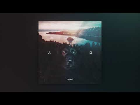 Тима Белорусских - Альфа и Омега (трек)